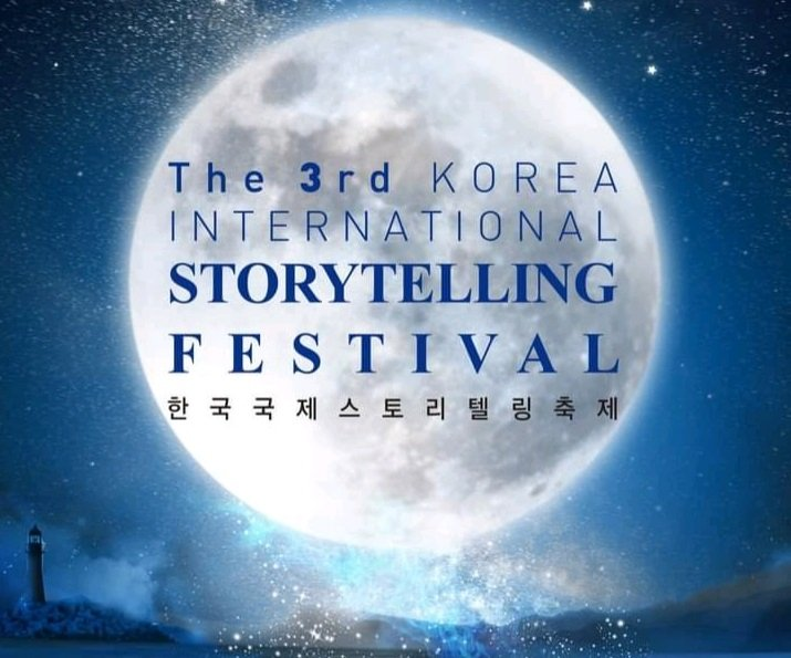 3rd Korea International Festival